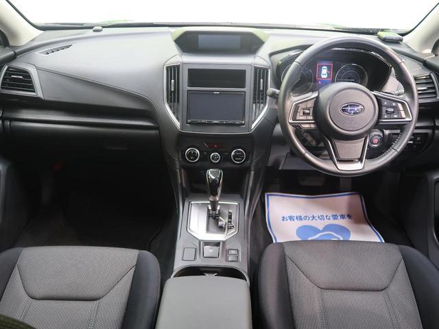 1.6i-Lアイサイト 禁煙車 4WD LEDヘッド リアフォグランプ スマートキー アイサイトVer.3 革巻きステアリング&シフト 純正16インチAW SDナビ バックカメラ ETC オートエアコン LEDフォグランプ(3枚目)