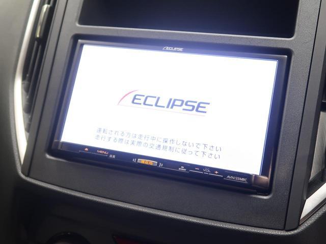 1.6i-Lアイサイト 禁煙車 4WD LEDヘッド リアフォグランプ スマートキー アイサイトVer.3 革巻きステアリング&シフト 純正16インチAW SDナビ バックカメラ ETC オートエアコン LEDフォグランプ(7枚目)