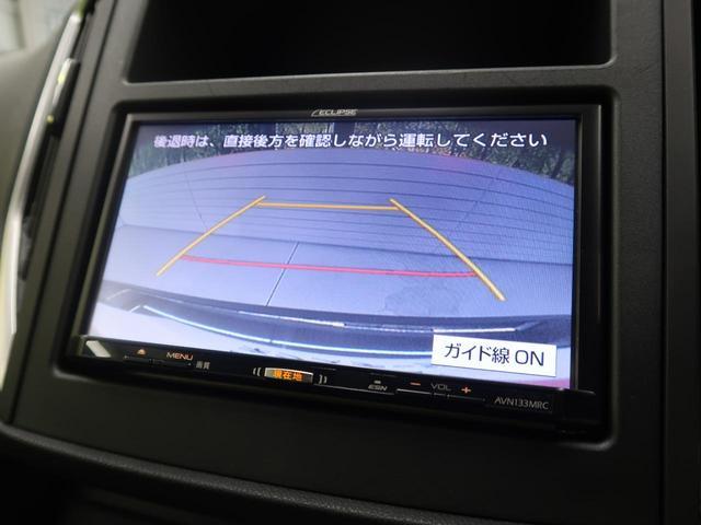 1.6i-Lアイサイト 禁煙車 4WD LEDヘッド リアフォグランプ スマートキー アイサイトVer.3 革巻きステアリング&シフト 純正16インチAW SDナビ バックカメラ ETC オートエアコン LEDフォグランプ(10枚目)