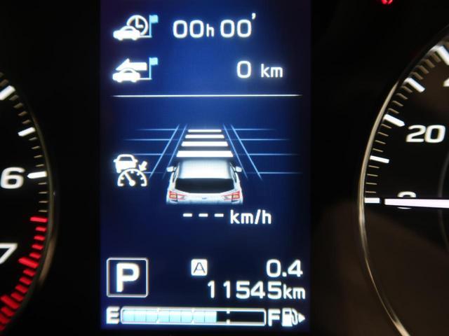 1.6i-Lアイサイト 禁煙車 4WD LEDヘッド リアフォグランプ スマートキー アイサイトVer.3 革巻きステアリング&シフト 純正16インチAW SDナビ バックカメラ ETC オートエアコン LEDフォグランプ(11枚目)