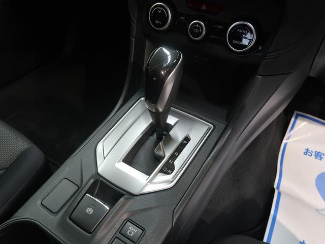 1.6i-Lアイサイト 禁煙車 4WD LEDヘッド リアフォグランプ スマートキー アイサイトVer.3 革巻きステアリング&シフト 純正16インチAW SDナビ バックカメラ ETC オートエアコン LEDフォグランプ(22枚目)