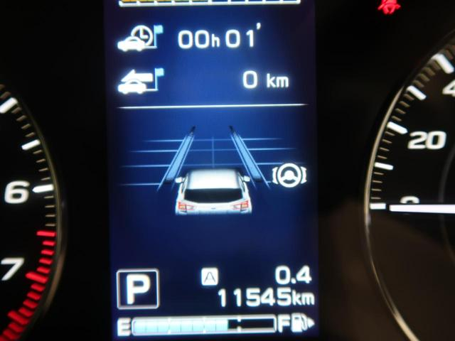 1.6i-Lアイサイト 禁煙車 4WD LEDヘッド リアフォグランプ スマートキー アイサイトVer.3 革巻きステアリング&シフト 純正16インチAW SDナビ バックカメラ ETC オートエアコン LEDフォグランプ(23枚目)