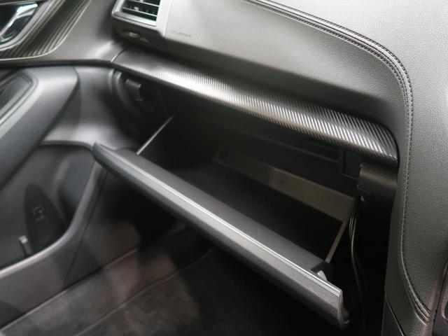 1.6i-Lアイサイト 禁煙車 4WD LEDヘッド リアフォグランプ スマートキー アイサイトVer.3 革巻きステアリング&シフト 純正16インチAW SDナビ バックカメラ ETC オートエアコン LEDフォグランプ(28枚目)