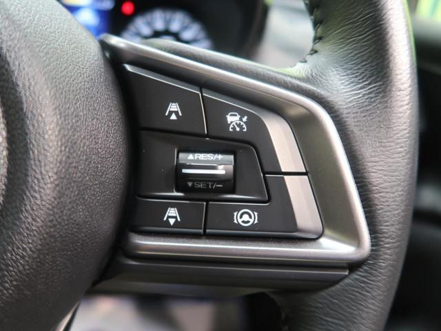 1.6i-Lアイサイト 禁煙車 4WD LEDヘッド リアフォグランプ スマートキー アイサイトVer.3 革巻きステアリング&シフト 純正16インチAW SDナビ バックカメラ ETC オートエアコン LEDフォグランプ(30枚目)