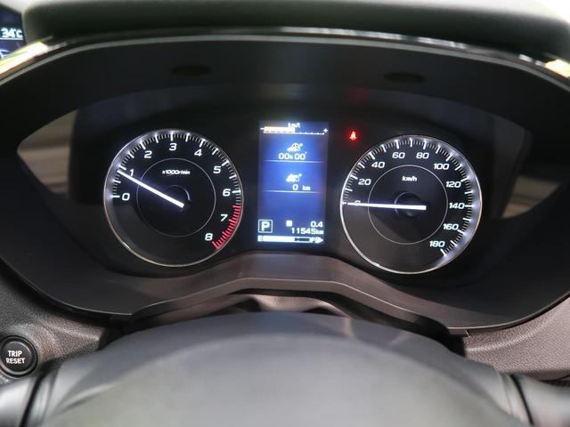 1.6i-Lアイサイト 禁煙車 4WD LEDヘッド リアフォグランプ スマートキー アイサイトVer.3 革巻きステアリング&シフト 純正16インチAW SDナビ バックカメラ ETC オートエアコン LEDフォグランプ(33枚目)