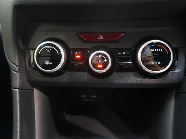1.6i-Lアイサイト 禁煙車 4WD LEDヘッド リアフォグランプ スマートキー アイサイトVer.3 革巻きステアリング&シフト 純正16インチAW SDナビ バックカメラ ETC オートエアコン LEDフォグランプ(34枚目)