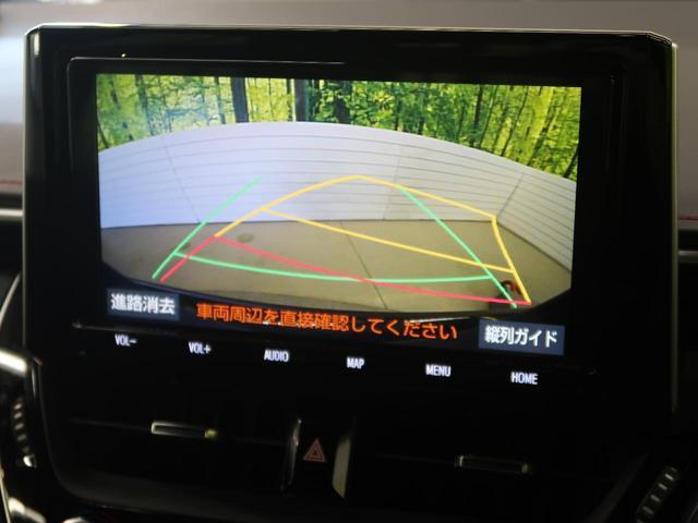 G Z 禁煙車 純正9型ナビ クリアランスソナー BSM トヨタセーフティセンス バックカメラ LEDヘッドライト オートライト 横滑り防止 純正18AW ETC スマートキー(7枚目)