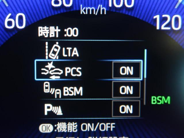 G Z 禁煙車 純正9型ナビ クリアランスソナー BSM トヨタセーフティセンス バックカメラ LEDヘッドライト オートライト 横滑り防止 純正18AW ETC スマートキー(8枚目)