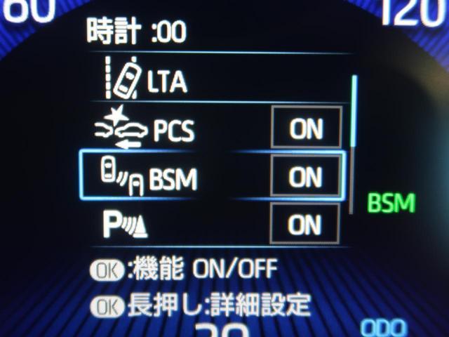 G Z 禁煙車 純正9型ナビ クリアランスソナー BSM トヨタセーフティセンス バックカメラ LEDヘッドライト オートライト 横滑り防止 純正18AW ETC スマートキー(9枚目)