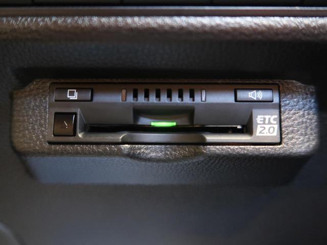 G Z 禁煙車 純正9型ナビ クリアランスソナー BSM トヨタセーフティセンス バックカメラ LEDヘッドライト オートライト 横滑り防止 純正18AW ETC スマートキー(11枚目)