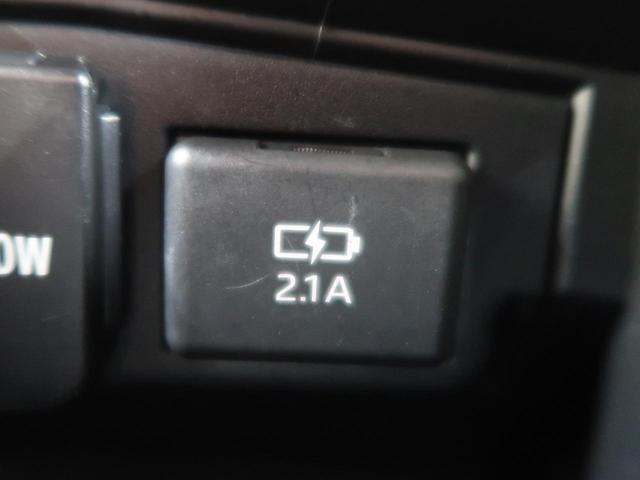 G Z 禁煙車 純正9型ナビ クリアランスソナー BSM トヨタセーフティセンス バックカメラ LEDヘッドライト オートライト 横滑り防止 純正18AW ETC スマートキー(41枚目)