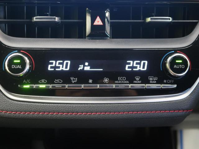 G Z 禁煙車 純正9型ナビ クリアランスソナー BSM トヨタセーフティセンス バックカメラ LEDヘッドライト オートライト 横滑り防止 純正18AW ETC スマートキー(45枚目)