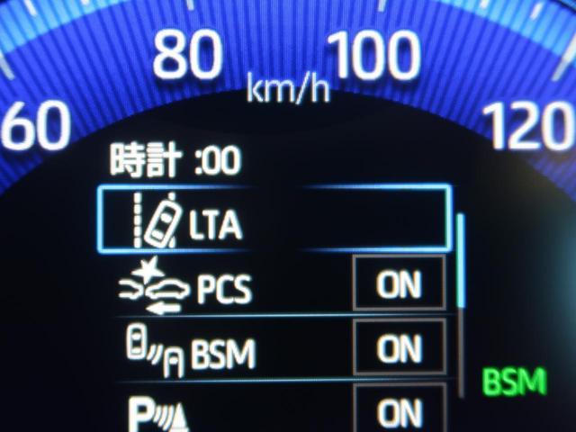 G Z 禁煙車 純正9型ナビ クリアランスソナー BSM トヨタセーフティセンス バックカメラ LEDヘッドライト オートライト 横滑り防止 純正18AW ETC スマートキー(57枚目)