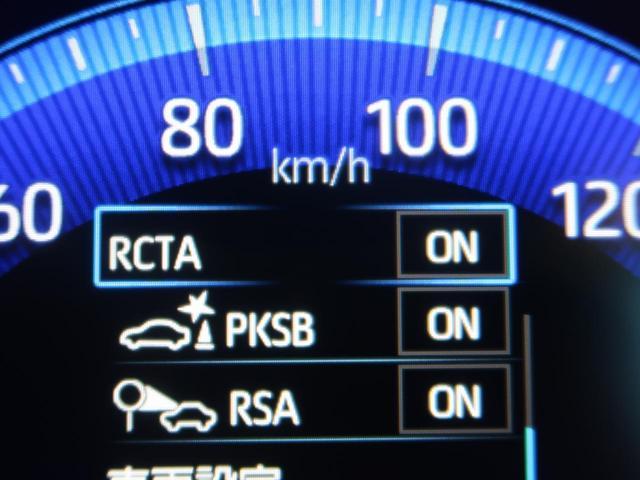 G Z 禁煙車 純正9型ナビ クリアランスソナー BSM トヨタセーフティセンス バックカメラ LEDヘッドライト オートライト 横滑り防止 純正18AW ETC スマートキー(59枚目)