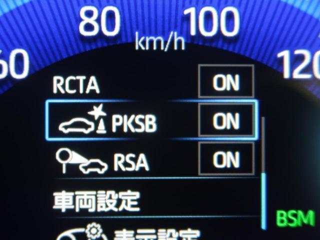 G Z 禁煙車 純正9型ナビ クリアランスソナー BSM トヨタセーフティセンス バックカメラ LEDヘッドライト オートライト 横滑り防止 純正18AW ETC スマートキー(60枚目)