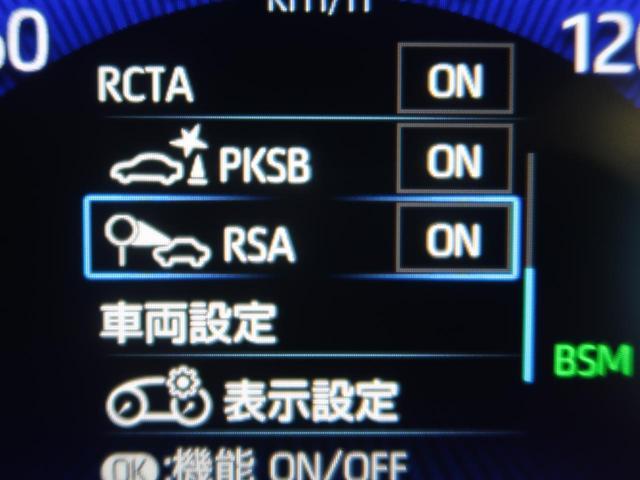 G Z 禁煙車 純正9型ナビ クリアランスソナー BSM トヨタセーフティセンス バックカメラ LEDヘッドライト オートライト 横滑り防止 純正18AW ETC スマートキー(61枚目)