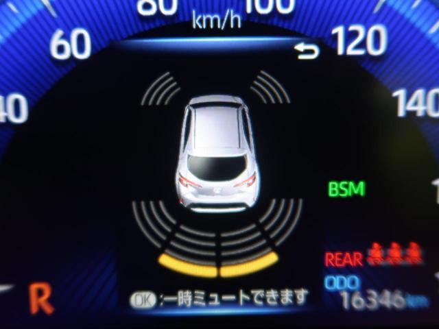 G Z 禁煙車 純正9型ナビ クリアランスソナー BSM トヨタセーフティセンス バックカメラ LEDヘッドライト オートライト 横滑り防止 純正18AW ETC スマートキー(63枚目)
