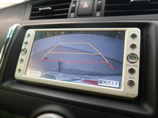 250G リラックスセレクション 禁煙車 CD再生 純正SDナビ フォグランプ ベージュ破線柄ファブリックシート ビルトインETC ステアリングスイッチ 純正16インチAW HIDヘッド スマートキー(7枚目)
