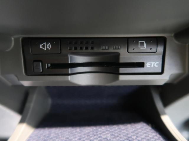 250G リラックスセレクション 禁煙車 CD再生 純正SDナビ フォグランプ ベージュ破線柄ファブリックシート ビルトインETC ステアリングスイッチ 純正16インチAW HIDヘッド スマートキー(8枚目)