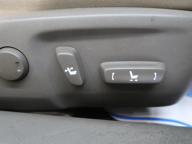 250G リラックスセレクション 禁煙車 CD再生 純正SDナビ フォグランプ ベージュ破線柄ファブリックシート ビルトインETC ステアリングスイッチ 純正16インチAW HIDヘッド スマートキー(9枚目)