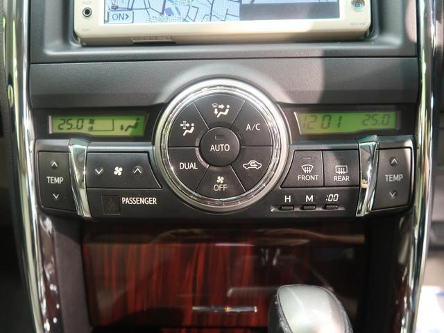 250G リラックスセレクション 禁煙車 CD再生 純正SDナビ フォグランプ ベージュ破線柄ファブリックシート ビルトインETC ステアリングスイッチ 純正16インチAW HIDヘッド スマートキー(11枚目)