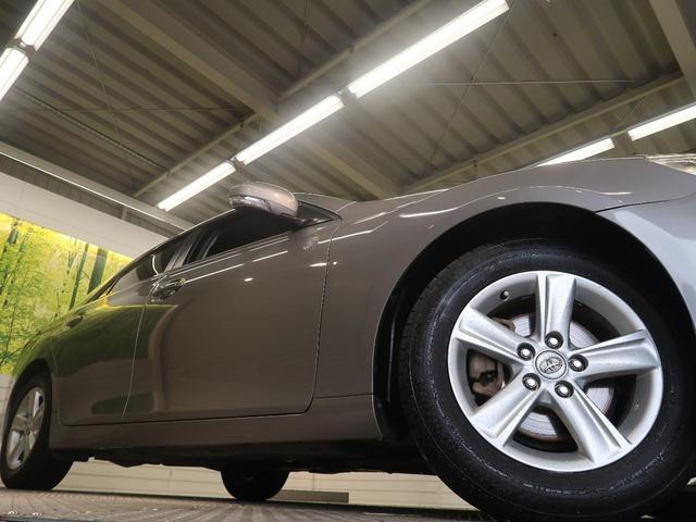 250G リラックスセレクション 禁煙車 CD再生 純正SDナビ フォグランプ ベージュ破線柄ファブリックシート ビルトインETC ステアリングスイッチ 純正16インチAW HIDヘッド スマートキー(16枚目)