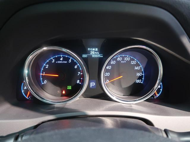 250G リラックスセレクション 禁煙車 CD再生 純正SDナビ フォグランプ ベージュ破線柄ファブリックシート ビルトインETC ステアリングスイッチ 純正16インチAW HIDヘッド スマートキー(27枚目)