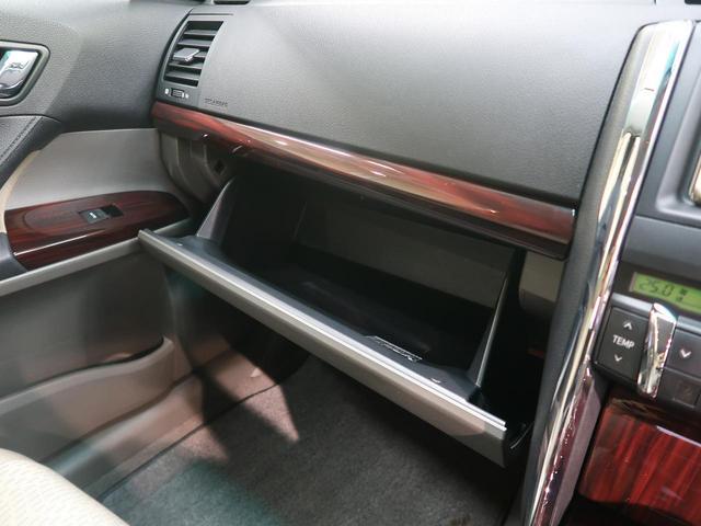250G リラックスセレクション 禁煙車 CD再生 純正SDナビ フォグランプ ベージュ破線柄ファブリックシート ビルトインETC ステアリングスイッチ 純正16インチAW HIDヘッド スマートキー(28枚目)