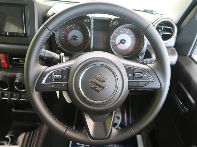 XC ブラックルーフ 5MT 社外ナビ バックカメラ デュアルセンサーブレーキサポート オートクルーズ スマートキー LEDヘッド オートライト オートエアコン シートヒーター 純正16AW(38枚目)