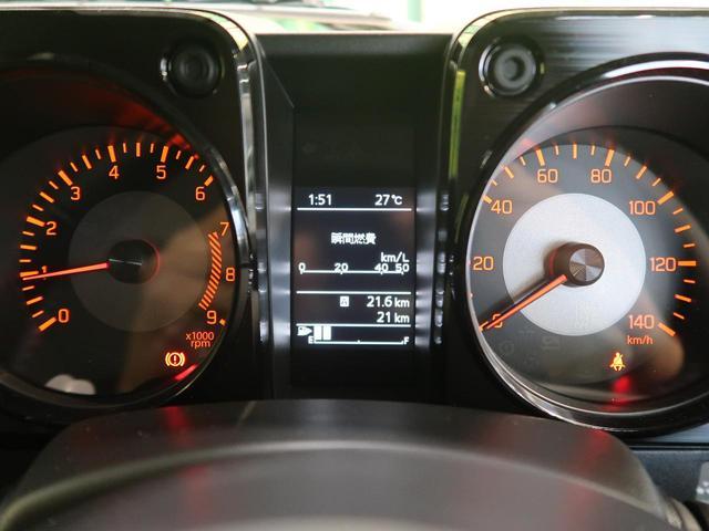 XC ブラックルーフ 5MT 社外ナビ バックカメラ デュアルセンサーブレーキサポート オートクルーズ スマートキー LEDヘッド オートライト オートエアコン シートヒーター 純正16AW(40枚目)