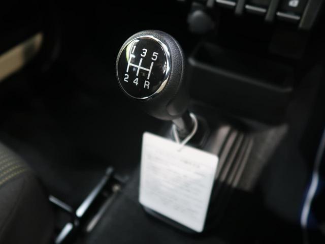 XC ブラックルーフ 5MT 社外ナビ バックカメラ デュアルセンサーブレーキサポート オートクルーズ スマートキー LEDヘッド オートライト オートエアコン シートヒーター 純正16AW(46枚目)