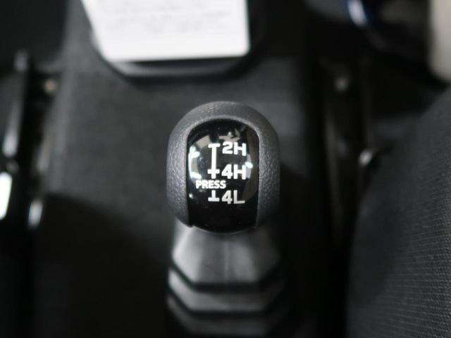 XC ブラックルーフ 5MT 社外ナビ バックカメラ デュアルセンサーブレーキサポート オートクルーズ スマートキー LEDヘッド オートライト オートエアコン シートヒーター 純正16AW(47枚目)