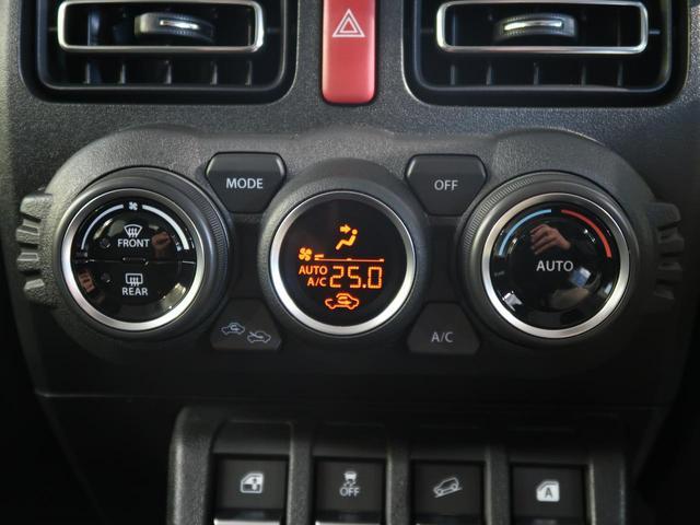 XC ブラックルーフ 5MT 社外ナビ バックカメラ デュアルセンサーブレーキサポート オートクルーズ スマートキー LEDヘッド オートライト オートエアコン シートヒーター 純正16AW(49枚目)