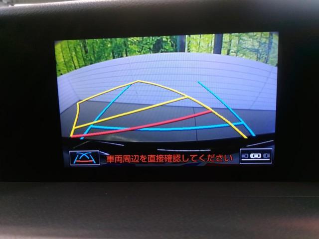 レクサス IS IS300h Fスポーツ 赤革シート レーダークルーズ 禁煙