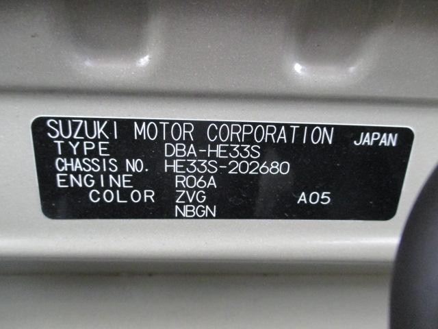 コーションプレート☆無料保証付き販売車です!  ☆全国どこへでも陸送可能(有料)です!