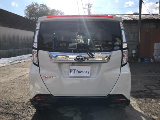 「トヨタ」「タンク」「ミニバン・ワンボックス」「群馬県」の中古車9