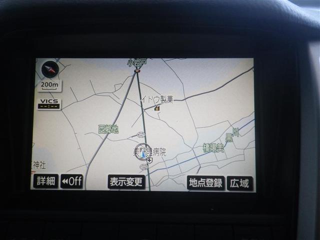 240G Lパッケージプライムセレクション(5枚目)