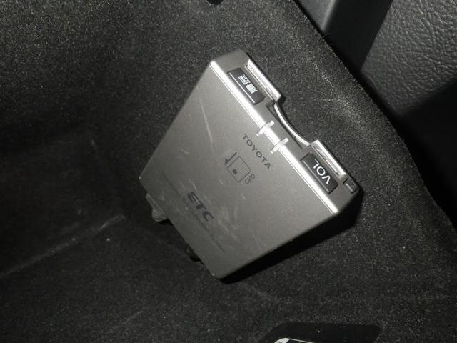 240G Lパッケージプライムセレクション(8枚目)