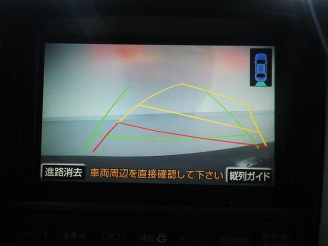 240G Lパッケージプライムセレクション(15枚目)