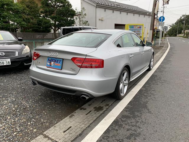 「アウディ」「A5スポーツバック」「セダン」「栃木県」の中古車8