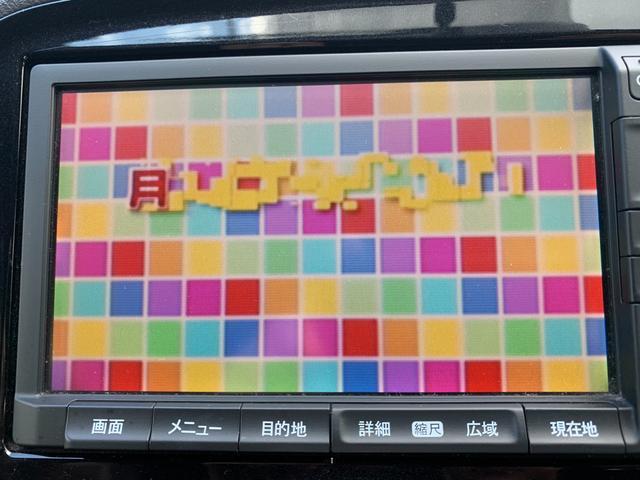 G Wエアバッグ ABS ETC TV DVD ナビ バックカメラ AAC キーレスエントリー PS PW(14枚目)