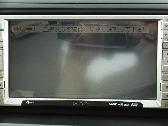 トヨタ ランドクルーザープラド TX 純HDDナビBカメラRレールSステップ純17AW8人乗