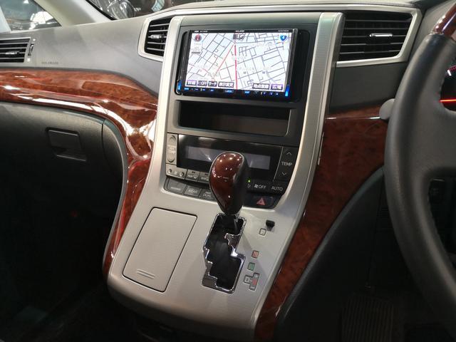 240SプライムセレII ツインナビTVサンルーフ両自動ドア(15枚目)