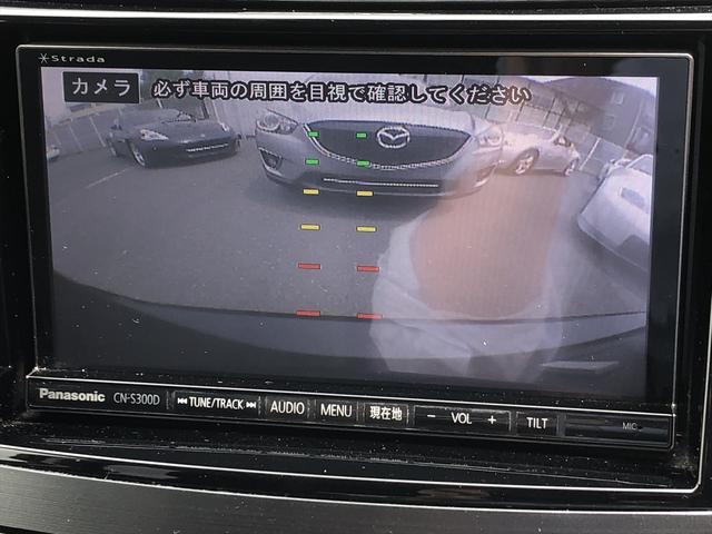 2.0GT DIT ナビ地デジBカメラPシート黒半革クルコン(14枚目)