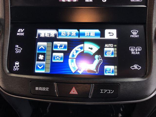 アスリートG HDDナビ地デジBカメラ黒革クリソナRシェード(5枚目)