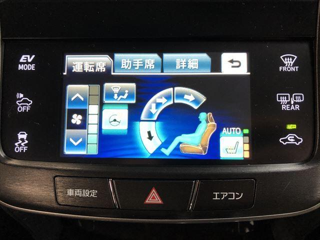 アスリートS HDDナビ地デジBカメラPクラッシュ20AW(5枚目)