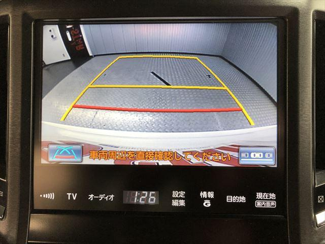 アスリートS HDDナビ地デジBカメラPクラッシュ20AW(15枚目)