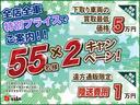 日産 フェアレディZ 35thアニバサリ 専用革ナビBOSE車高調18AW6速MT