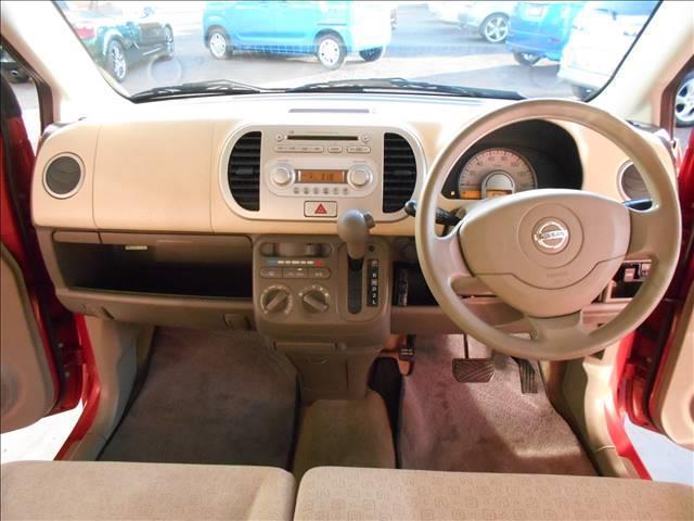 このたびは数ある車の中から当店の車をご覧頂き誠に有難う御座います。