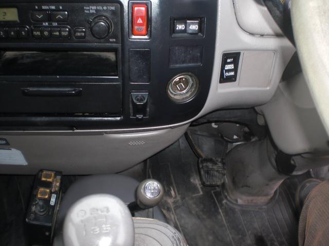 「その他」「デュトロ」「トラック」「茨城県」の中古車23